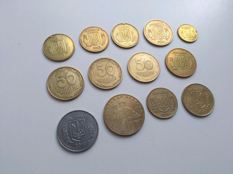 Монеты Украины брак 50 копеек 1992