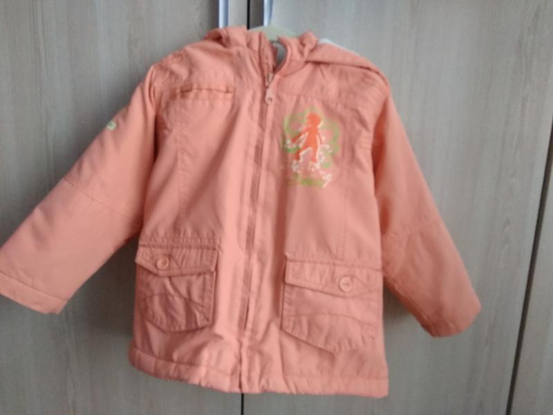 Курточка демисезонная утепленная