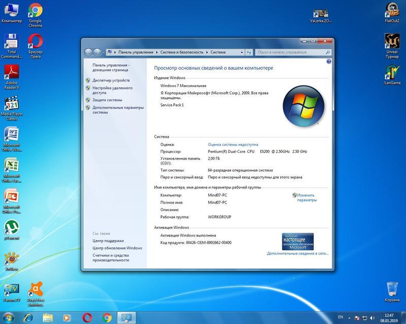 Б/У 2-х ядерный Intel E5200, RAM 2GB, HDD 160GB, ATX 400W, Win... - Фото 3
