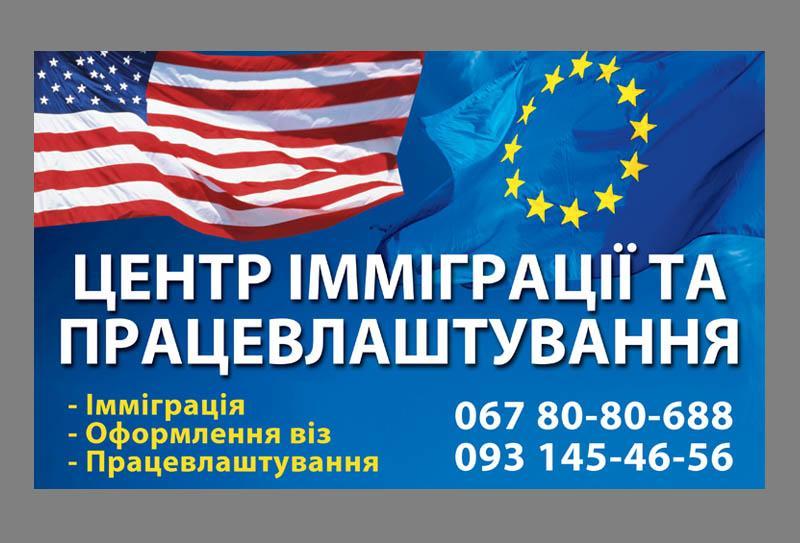 Робота в Польщі для чоловіків, жінок, сімейних пар ЗП 2900 злотих