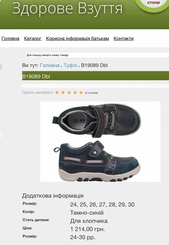 Черевички, ботинки dr. kong - Фото 6