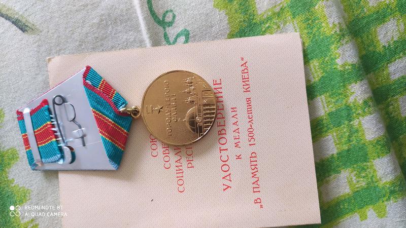 Медали СССР с документами