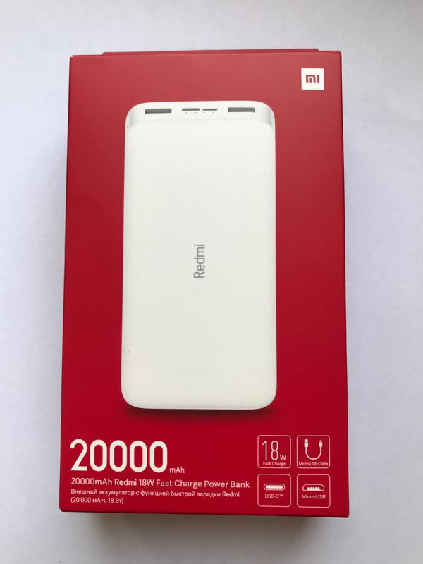 Power bank Xiaomi Redmi 20000mAh White VXN4285 Глобальная версия - Фото 6