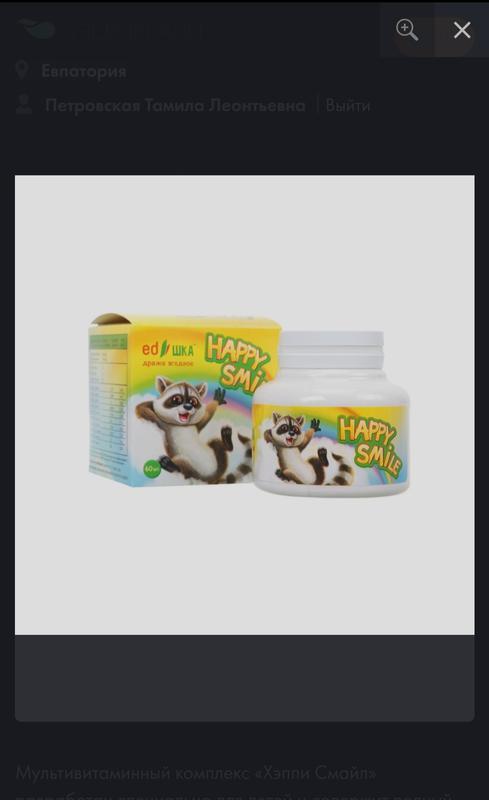 Детские драже. Жевательные конфеты.