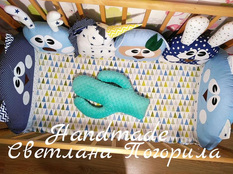 В НАЛИЧИИ комплект в кроватку.бортики , постельное белье,защита - Фото 4
