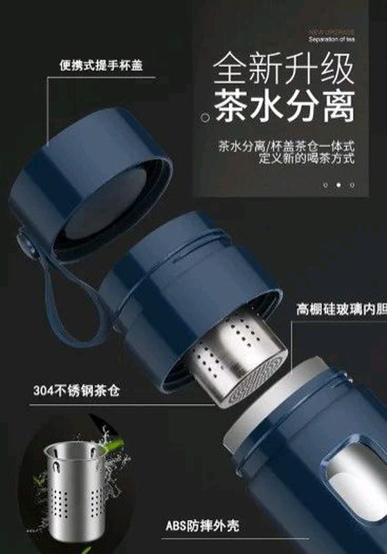 Стеклянный термос с чехлом с заварочным блоком 600 мл - Фото 2