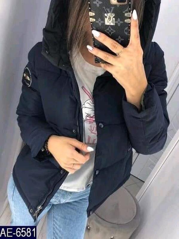 Женские куртки - Фото 3