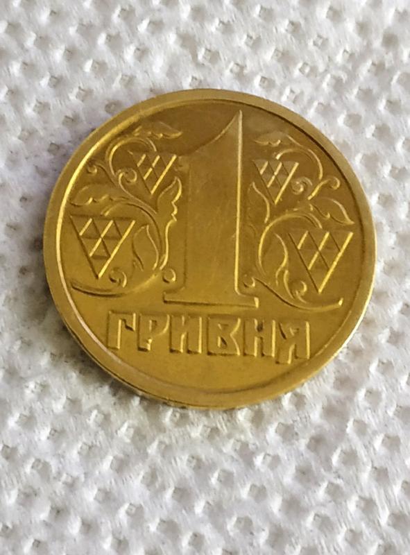 1 гривня 1996 г