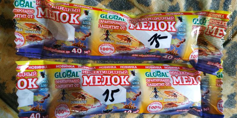 Мелок от тараканов,Глобал