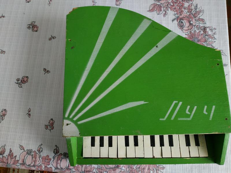 """Пианино """"Луч"""" СССР для дітей"""