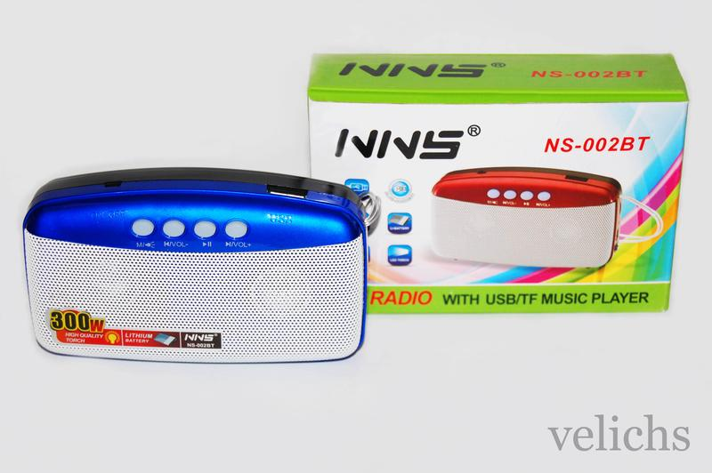 Портативная Bluetooth колонка с MP-3 и FM NS-002 BT - Фото 2