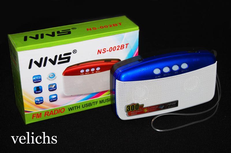 Портативная Bluetooth колонка с MP-3 и FM NS-002 BT - Фото 9