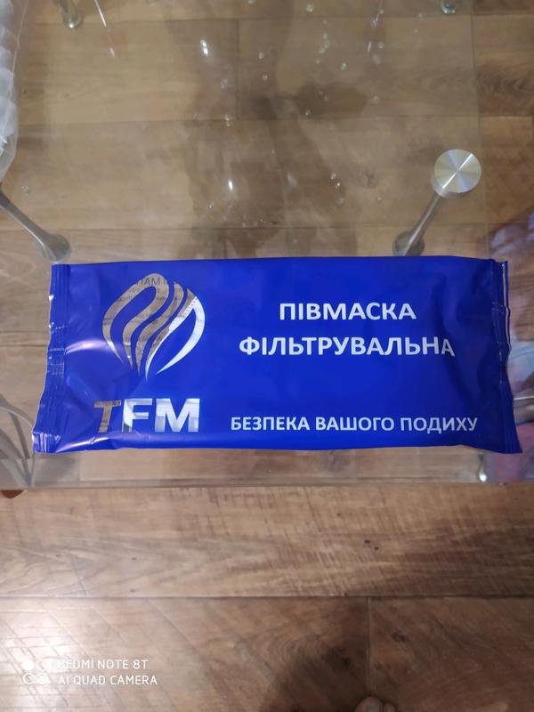 Респиратор TFM 221 ffp2 c клапаном в индивидуальной упаковке пошт - Фото 2