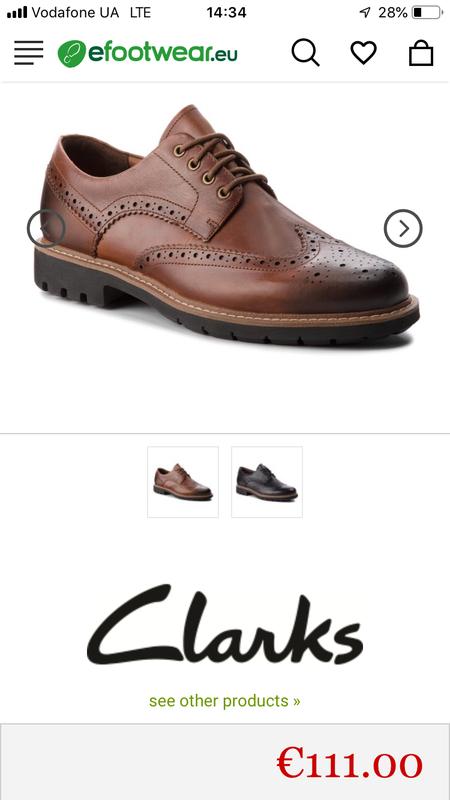 Чоловічі туфлі - Фото 7