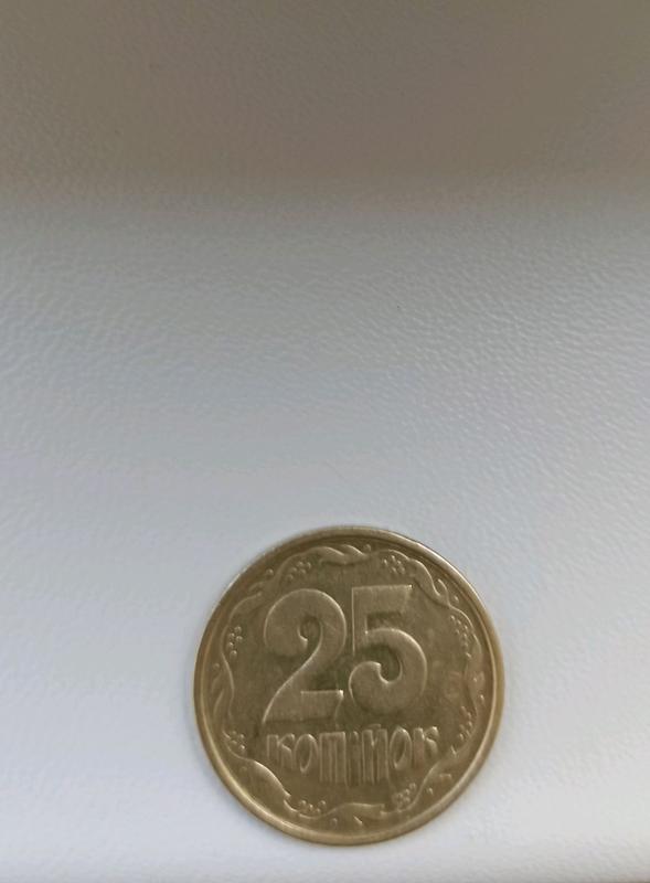 Продам украинские 25 копеек