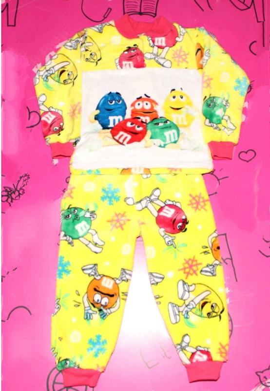 Пижама детская махровая р.26-34