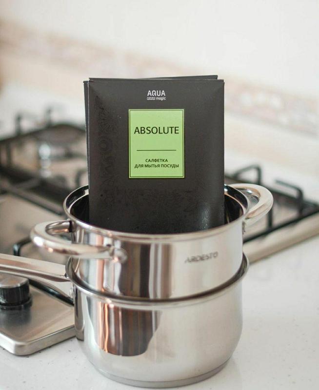 Aquamagic absolute волшебная экологическая салфетка для посуды gr - Фото 4