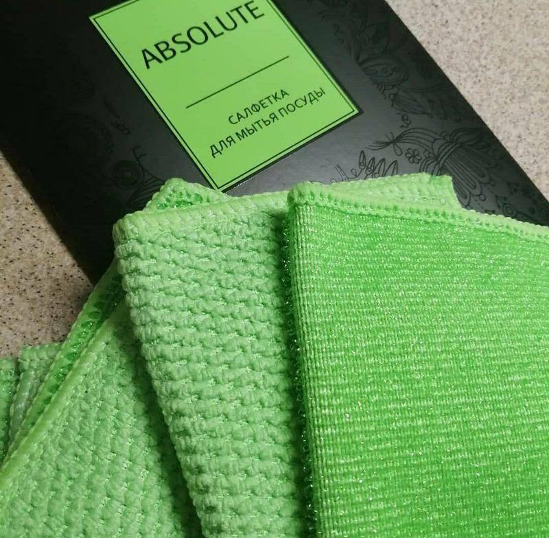 Aquamagic absolute волшебная экологическая салфетка для посуды gr - Фото 9