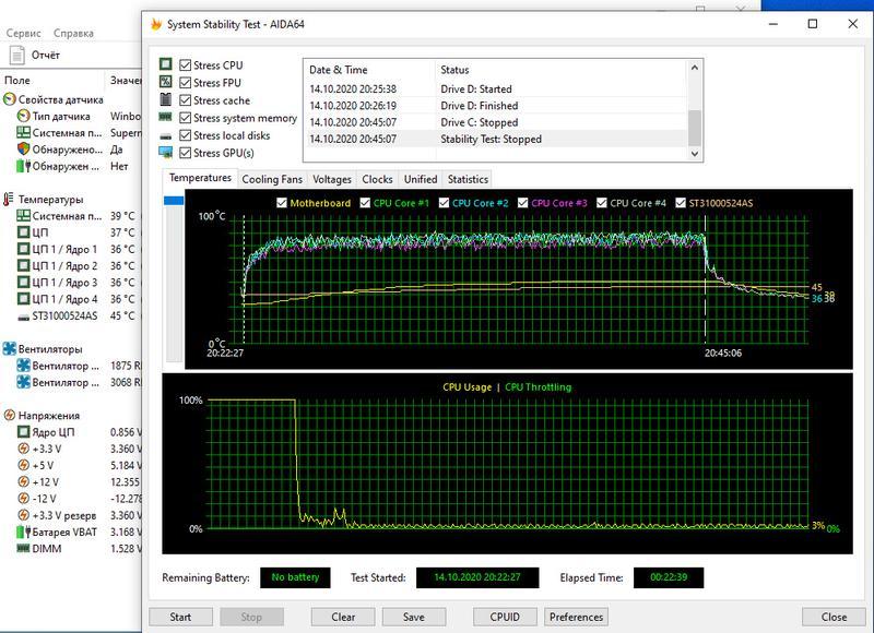 Мини сервер Intel Xeon X3460 SuperMicro X8SIL 8Gb DDR3 1Tb HDD - Фото 16