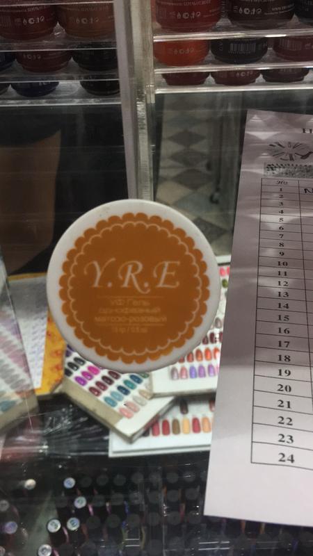 УФ гель однофазный для наращивания ногтей, 15 гр цвета разные - Фото 2