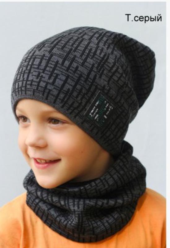 Комплект штрих зима