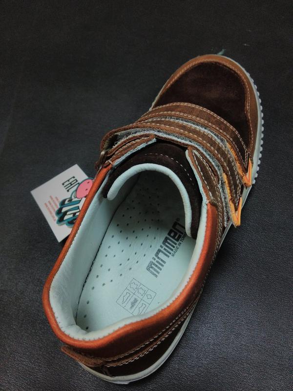 Кожаные кроссовки 31, 32 р minimen на мальчика - Фото 4