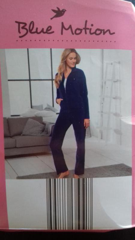 Спортивный костюм женский Blue Motion p. S