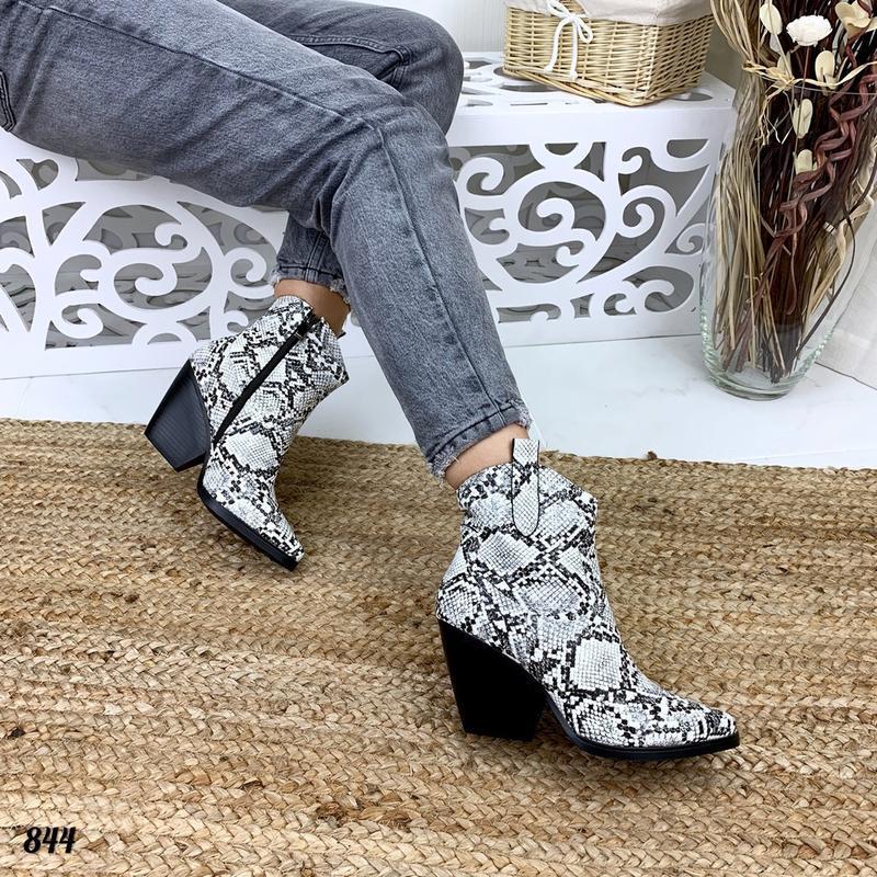 Красивенные ботиночки козак