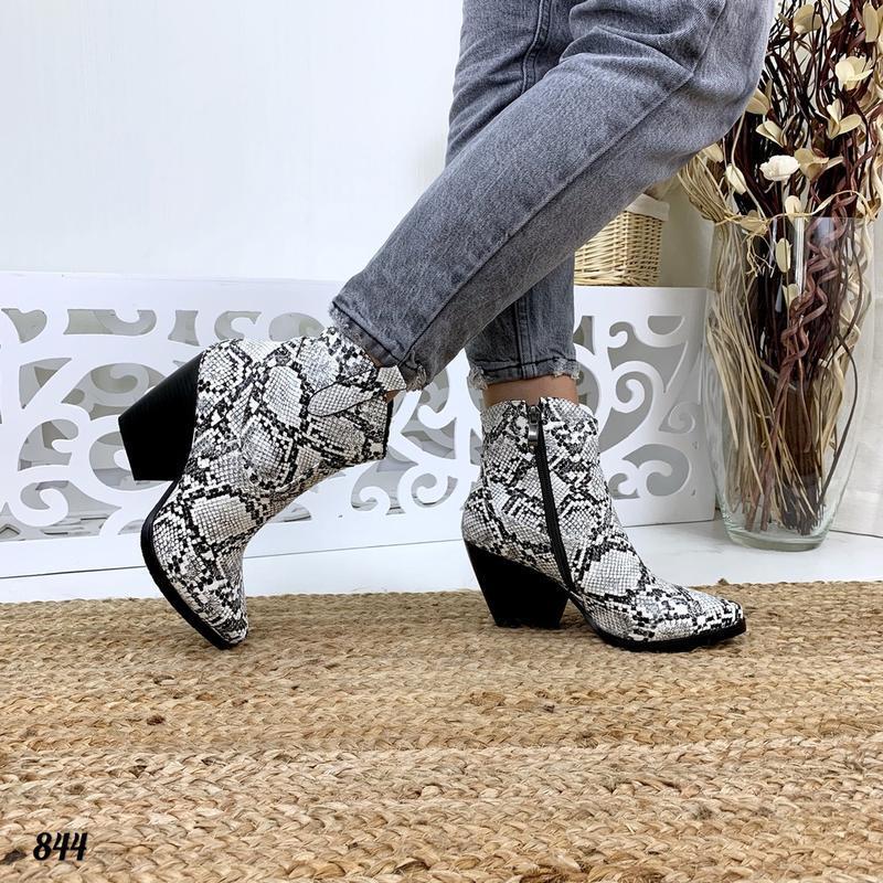 Красивенные ботиночки козак - Фото 4