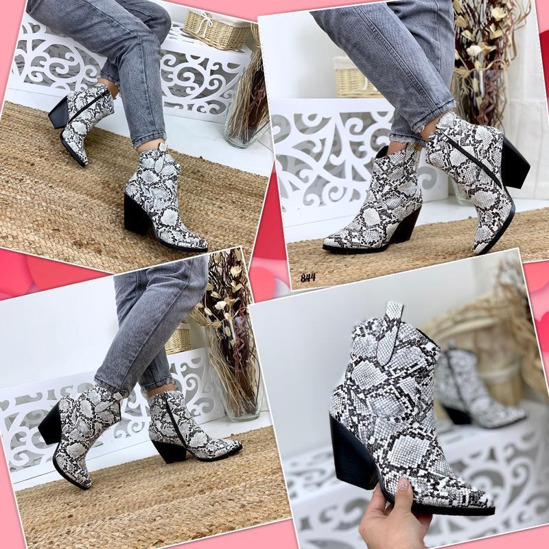 Красивенные ботиночки козак - Фото 5