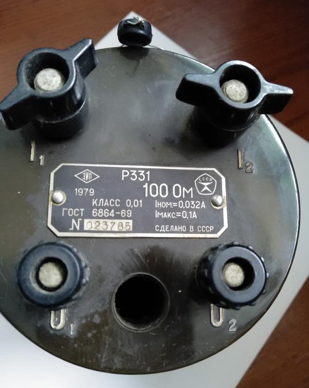 Міра електричного опору Р331 - Фото 2