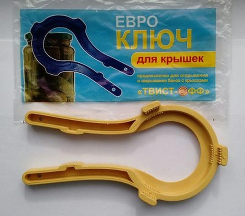 Ключ для эвробанок.
