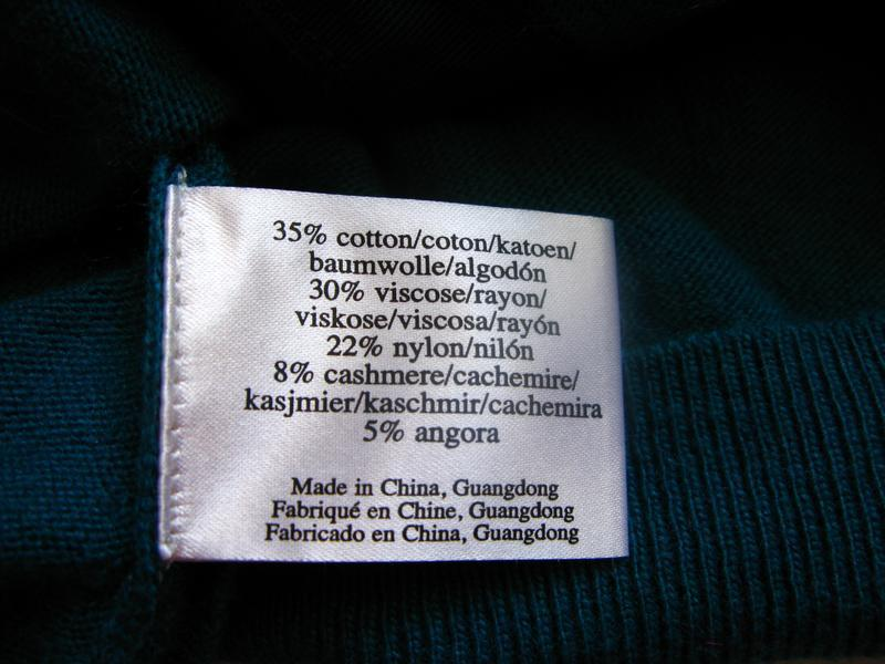 Стильный кардиган кофта джемпер свитер с кашемиром, ангорой на... - Фото 4