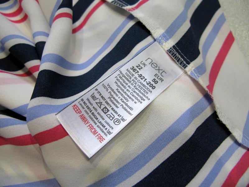 Классный топ майка футболка блуза полосатый от next uk22/eur50 - Фото 5