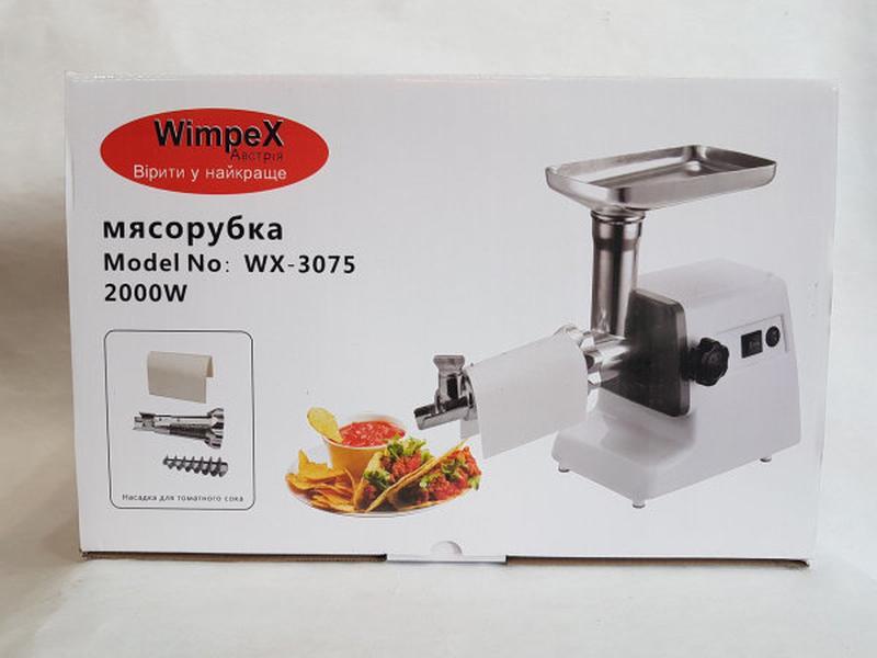 Электромясорубка Wimpex