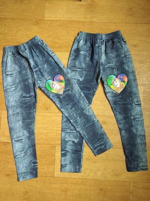 Модные лосины под рваные джинсы, мигают, от 5 до 8-9 лет, турция