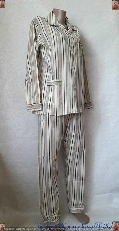 Новая со 100 % натурального хлопка пижама в мелкие полосочки, ... - Фото 3