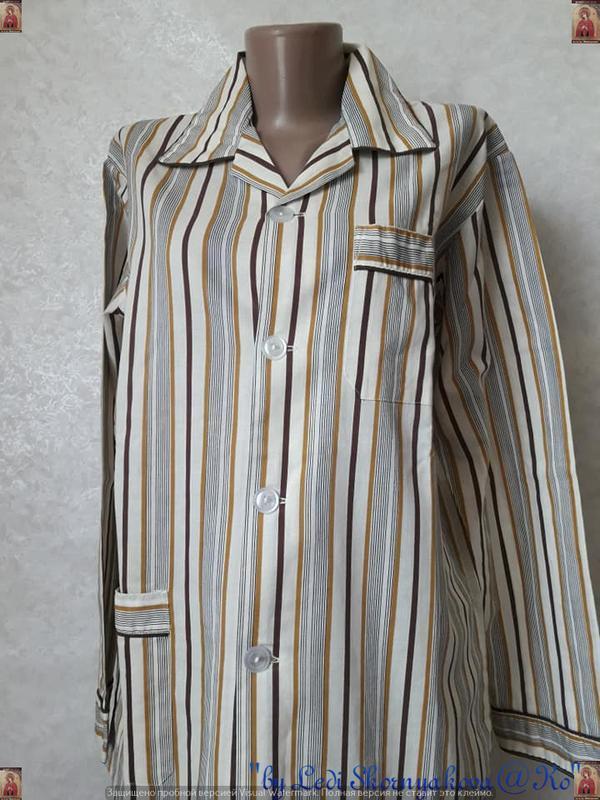 Новая со 100 % натурального хлопка пижама в мелкие полосочки, ... - Фото 9