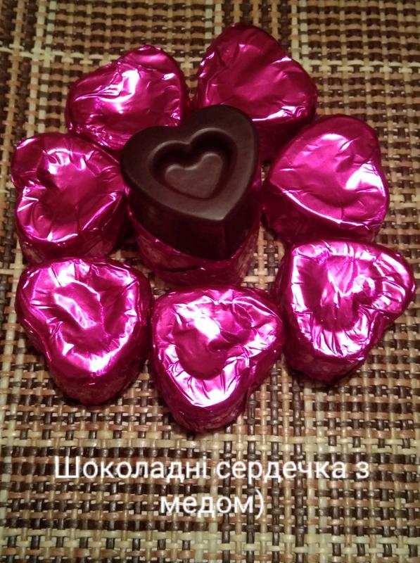Шоколадні цукерки