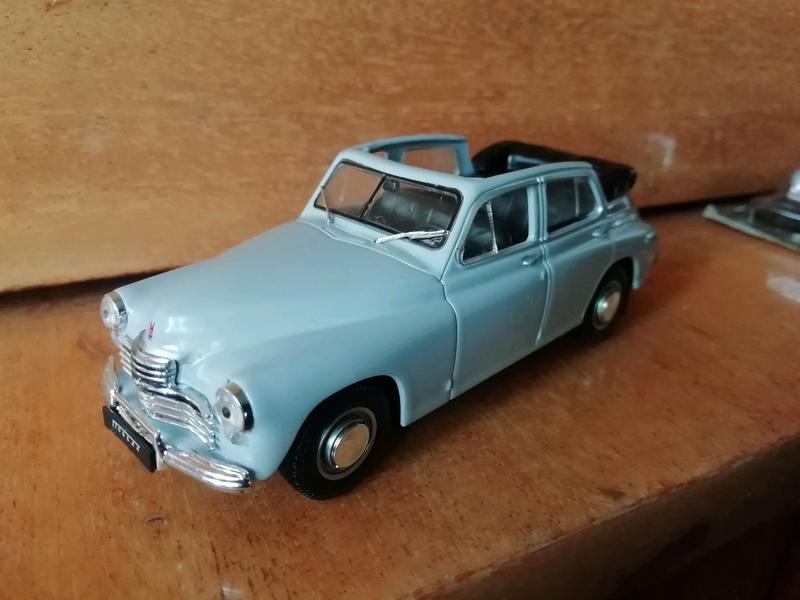 Модель ГАЗ М20 Побєда. Масштаб 1:43