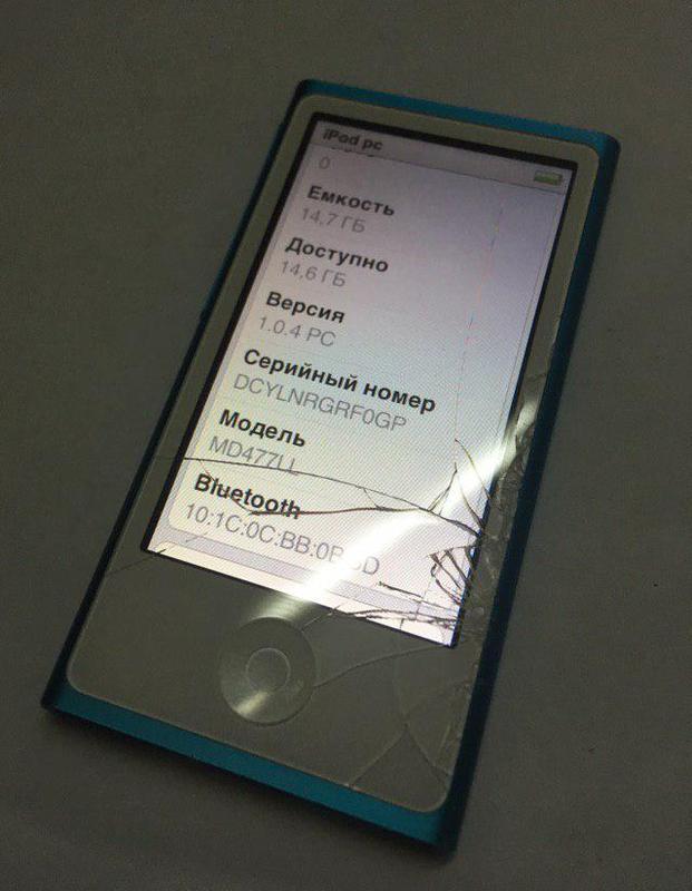 Apple iPod nano 7 16Gb - Фото 2