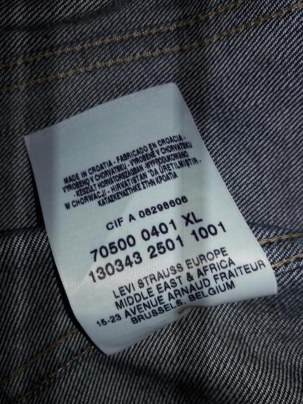 Мужской пиджак. Оригинал - Фото 5
