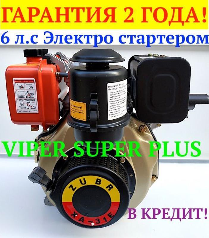 Мотор на мотоблок, Двигатель для мотоблока Двигун Зубр ХА-31Е ...