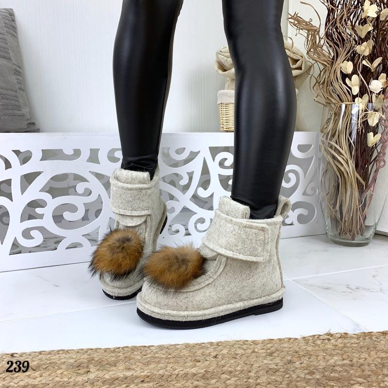 Нереально крутые зимние ботинки валенки с меховым помпоном
