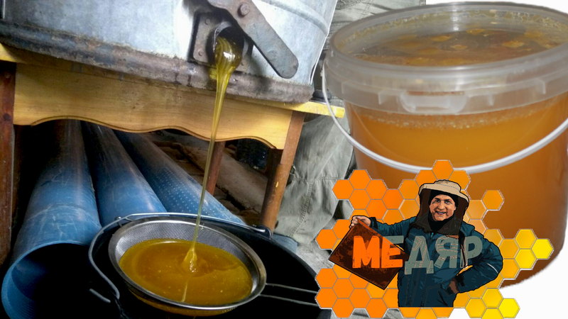 Мед натуральний (Мёд натуральный) - Фото 2