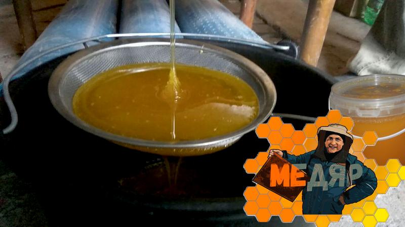 Мед натуральний (Мёд натуральный) - Фото 3