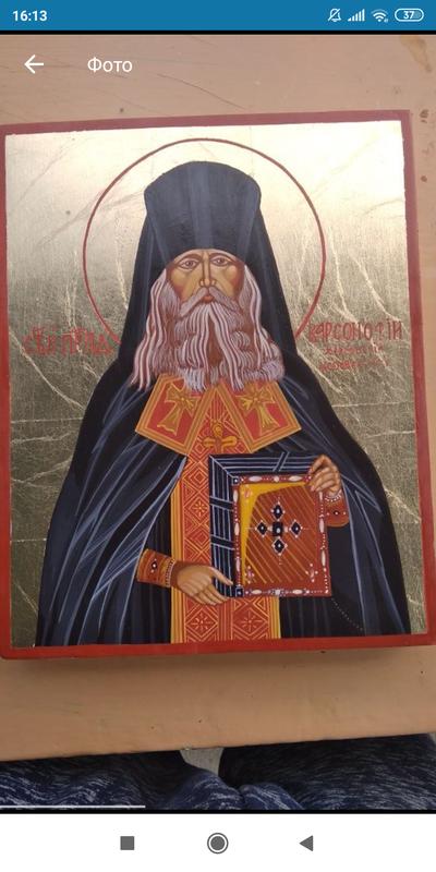 Писана Икона Варсонофий Великий