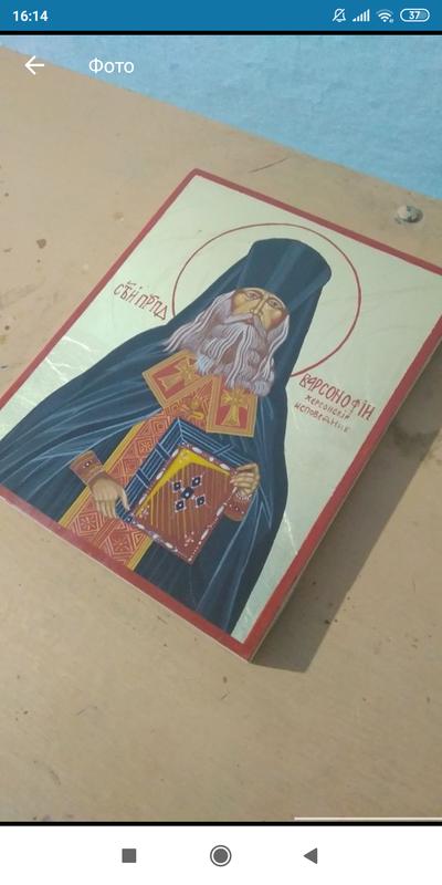 Писана Икона Варсонофий Великий - Фото 2