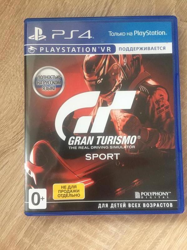 Grand Turismo Sport PS4
