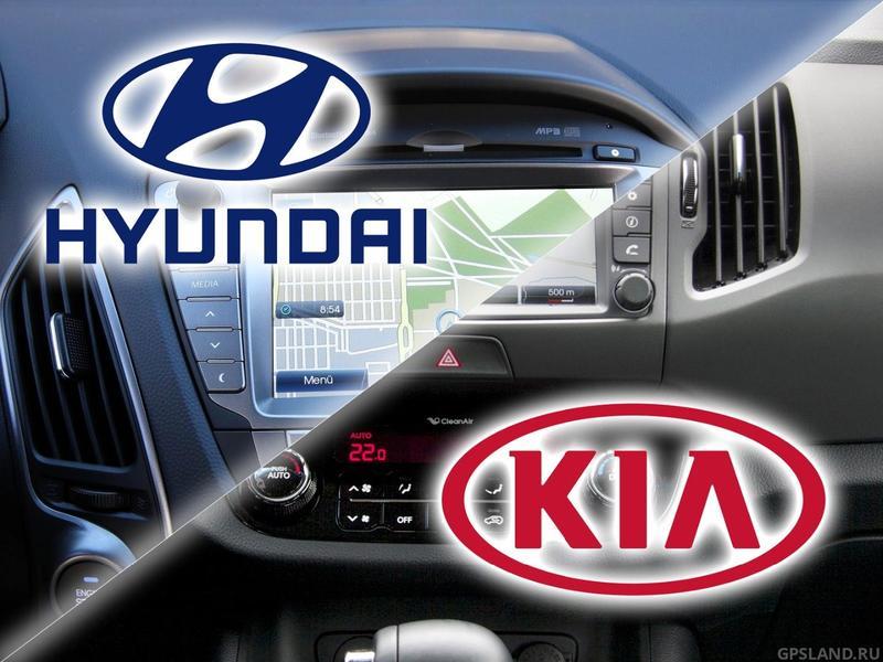 Обновление навигации Hyundai. Kia. Русификация Прошивка Карты GPS - Фото 4